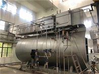 二手7吨卧式燃气蒸汽锅炉