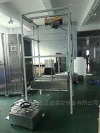 DMS-E01垂直滴水试验装置