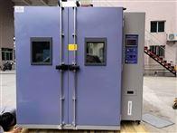 高温高湿环境试验箱可程式温湿度交变试验机