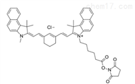 荧光染料Cy7.5 NHS ester/cy7.5 NHS荧光染料