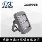 SW7260-120W尚为原装正品LED泛光灯
