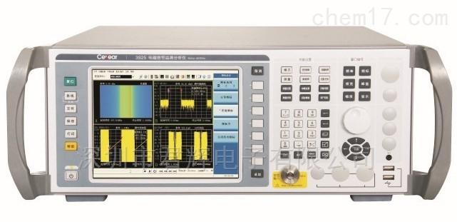 ceyear思仪3925电磁信号监测分析仪