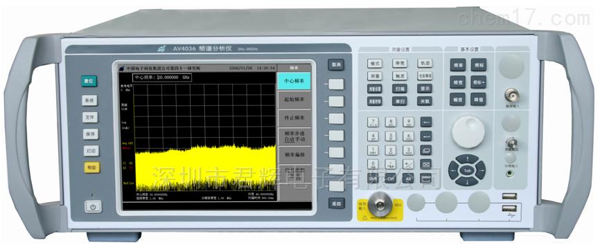 ceyear思仪4036频谱分析仪