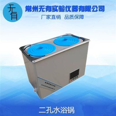HH-2二孔数显恒温水浴锅