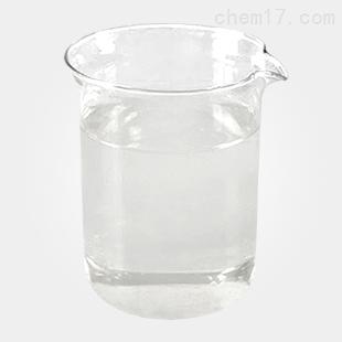 厂家热销1-金刚烷基三甲基氢氧化铵化工原料