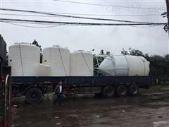 ZC30噸錐底加藥箱
