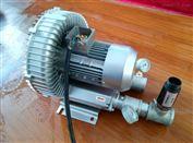 4RB 210 H16气环式鼓风机