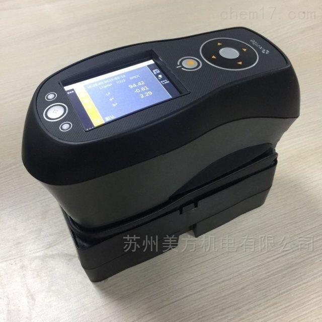 积分球分光测色仪爱色丽Ci64便携式分光测色仪 苏州代理