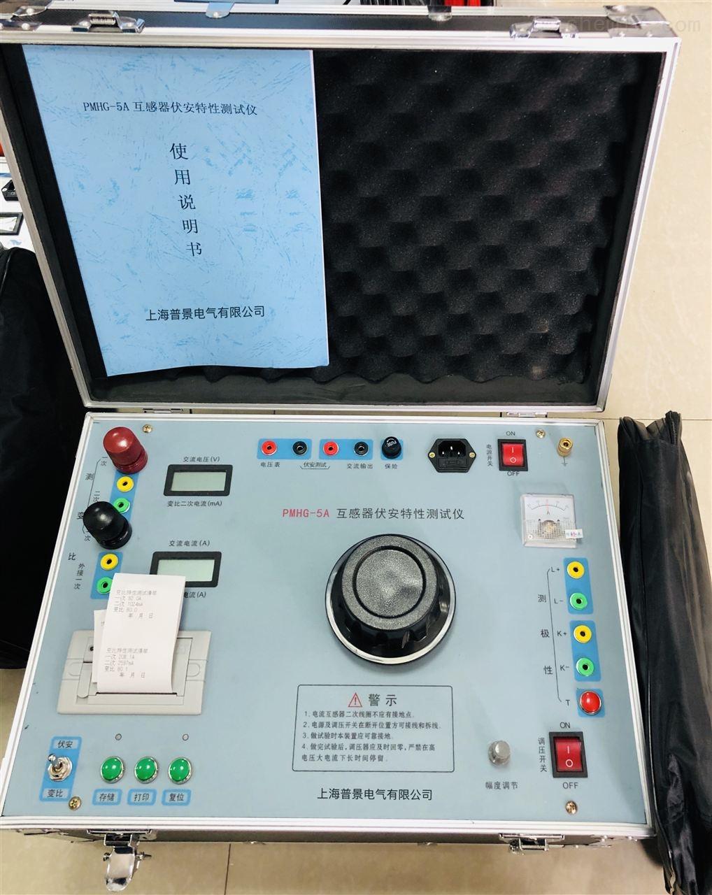 互感器伏安特性测试仪 承试四级电力