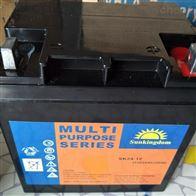 12V24AH阳光金顿蓄电池SK24-12区域销售