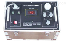YL-20型SF6气体定量检漏仪