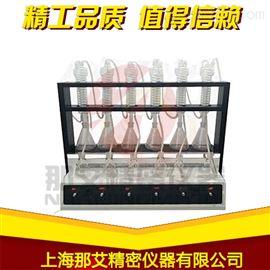 NAI-ZLY-6P智能一體化萬用蒸餾儀報價