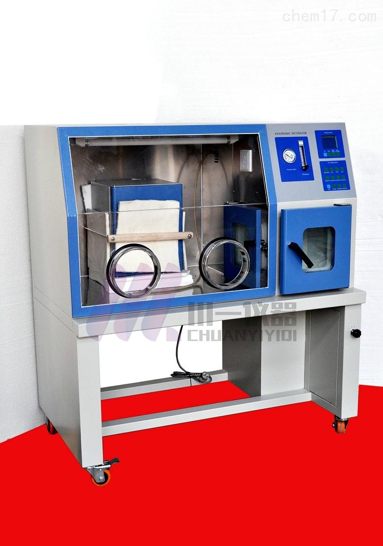 广西手套厌氧培养箱YQX-II无氧杀菌箱