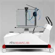 德國PTWBEAMSCAN™ 3D三維水箱掃描係統