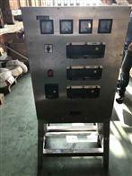 304304不锈钢材料三防控制箱 (支持非标定做)