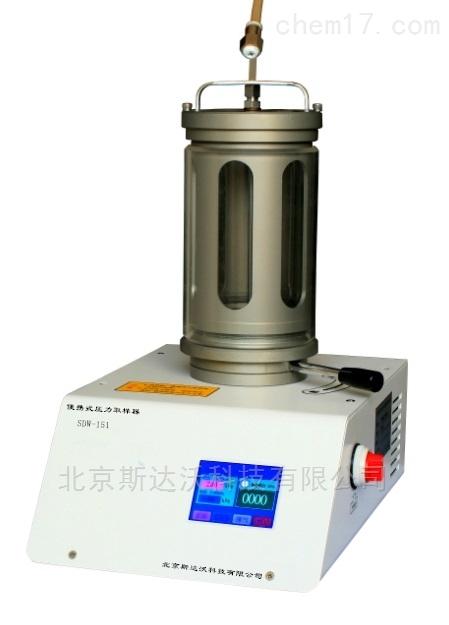 便携式油液压力取样器生产厂家