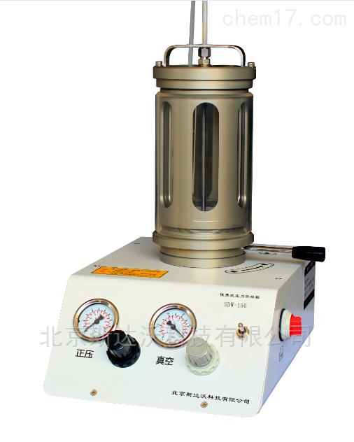 便携式油液污染度压力取样器生产厂家