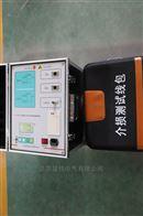 望特电气四级承试/自动变频抗干扰介质损耗测试仪