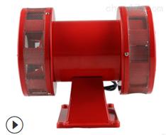 MS-790高分贝双向电动风螺报警防空警报器