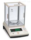 PULISITE華志PTF-A+300電子天平維修價格