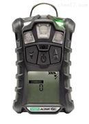 便攜式易燃易爆氣體檢測儀