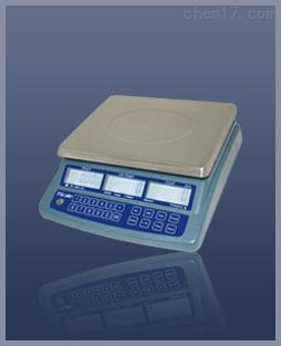 台衡惠尔邦ATC-15kg/1g语音播报电子秤