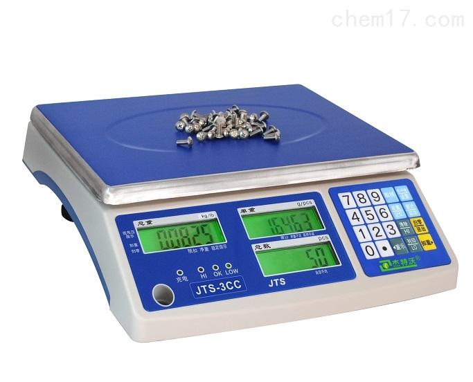 厦门钰恒电子秤JTS-15CC双向指定模式控制