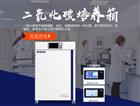 医用二氧化碳培养箱(博科/BIOBASE)
