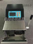 国产带紫外功能拍击式无菌均质器