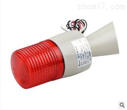 SXSG-50 船用电笛 天车声光专用报警器