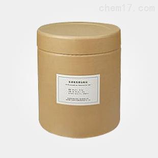 氯化羟铝ACH化工原料