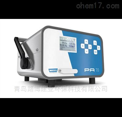 PA7.0WITT德国威特PA7.0残氧分析仪包装袋氧气