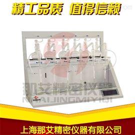 NAI-ZLY上海蒸餾測定儀廠家,全自動常壓蒸餾儀