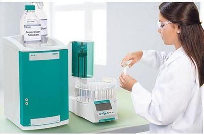瑞士万通ECO离子色谱系统