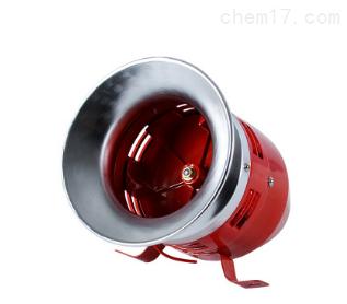 MS-390马达报警器 电动风螺防空警报器