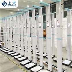 SH-300G上海金沙澳门官网下载app电子身高体重仪上禾