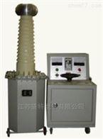 2KVA/50KV工频交流耐压试验装置价格