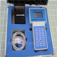 青岛路博PC-3A激光粉尘浓度检测仪