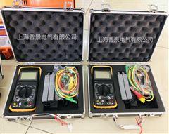 1mA~5A数字式双钳相位伏安表 上海电力承试三级