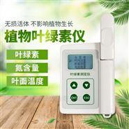 植物叶绿素测定仪厂家