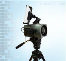 GDIR-1000L SF6气体红外成像检漏仪