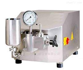 高压均质机 超高压 乳化 分散 混合