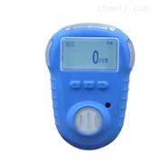 便携式单一气体甲醛浓度检测仪