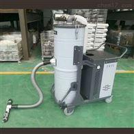 油污处理移动吸尘器