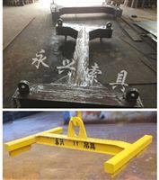 工字形平衡梁吊具