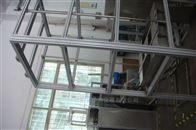 LSK-K02IPX1/2垂直滴水试验装置