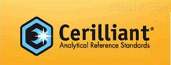 Cerilliant全国总代