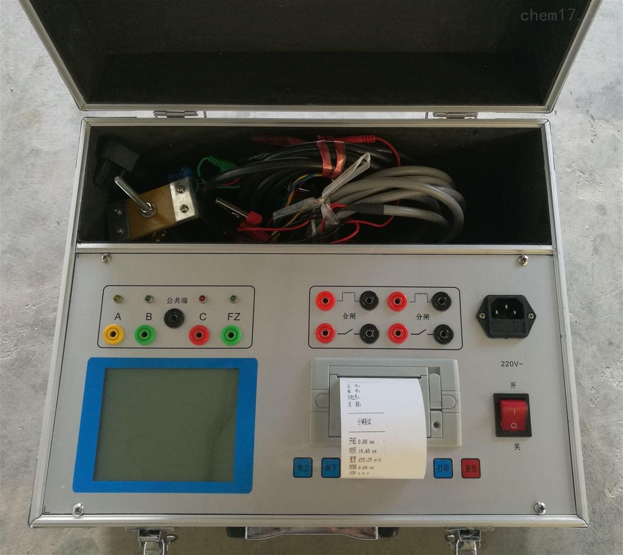 高压开关机械特性测试仪四级承装