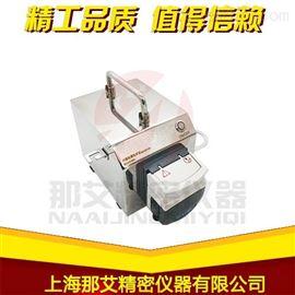 NAI-XDY-PQ江西內鏡檢測取樣泵,內鏡清洗質量監測方法
