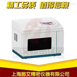 NAI-WB智能微波消解儀生產廠家